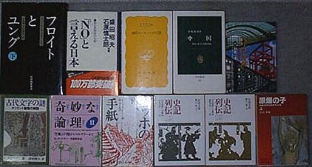 「「NO」と言える日本」森田昭夫・石原慎太郎(光文社)